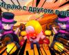 Что такое битва ШД в Brawl Stars: правила создания своей игровой карты, лучшие связки персонажей