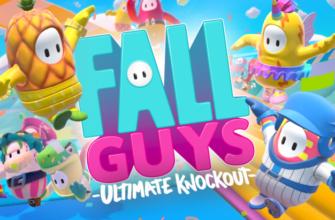 Скины Fall guys Бравл Старс